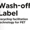 Sustainable product: the wash-off label