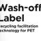 """Prodotto ecosostenibile: l'etichetta """"wash-off""""."""